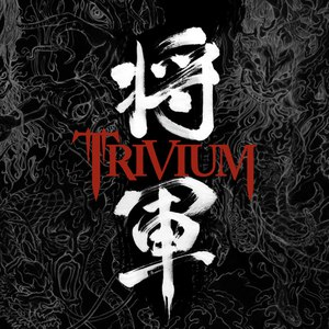 Trivium альбом Shogun (Special Edition)