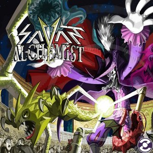 Savant альбом Alchemist