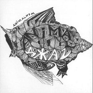 Animal ДжаZ альбом Animalизм