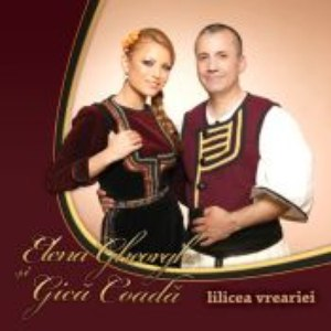 Elena Gheorghe альбом Lilicea Vreariei