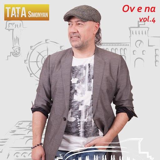 Tata Simonyan альбом Ov E Na, Vol. 4