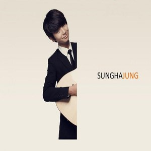 Sungha Jung альбом The Collections