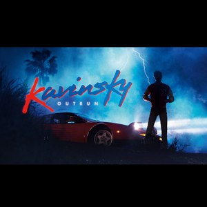 Kavinsky альбом OutRun