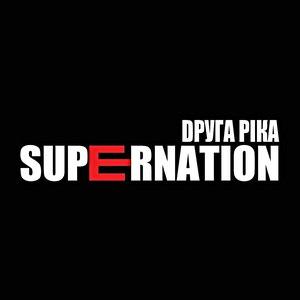Друга Ріка альбом Supernation