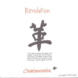 Chumbawamba альбом Revolution