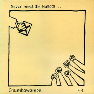Chumbawamba альбом Never Mind the Ballots