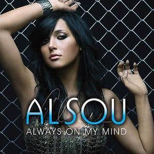 Алсу альбом Always on My Mind