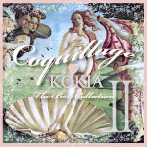 KOKIA альбом Coquillage~The Best Collection II~