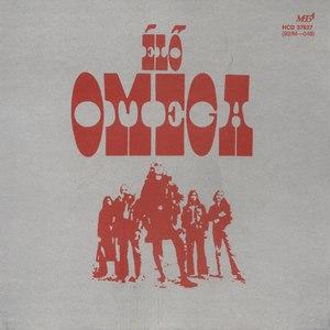 Omega альбом Élő Omega