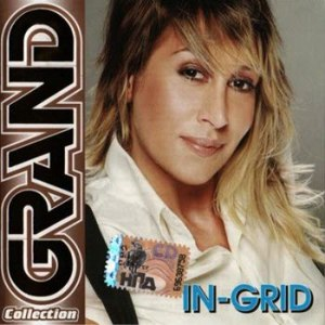 In-Grid альбом Grand Collection