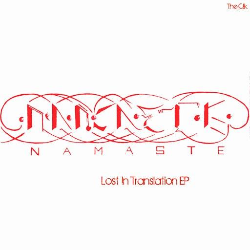 Namaste альбом Lost in Translation EP