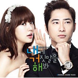 MBLAQ альбом Lie To Me OST