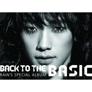 Rain альбом Back To The Basic