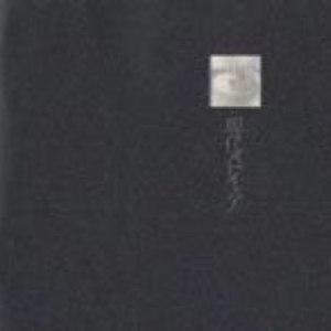 Merry альбом Gendai Stoic