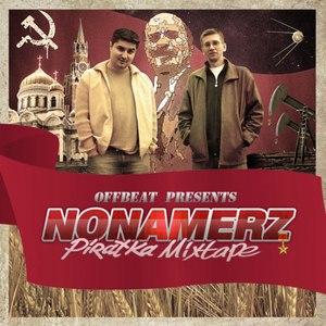 NoNamerz альбом Piratka Mixtape