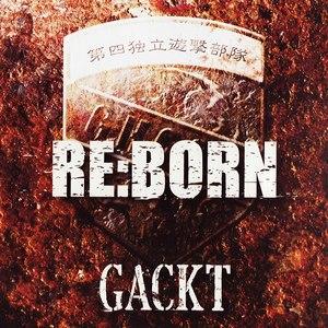 GACKT альбом RE:BORN
