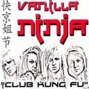 Vanilla Ninja альбом Club Kung Fu