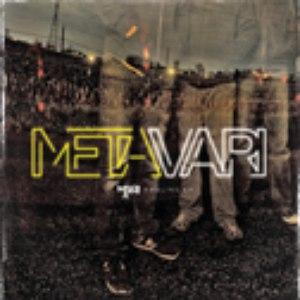 Metavari альбом Ambling EP