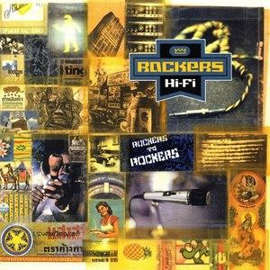 Rockers Hi-Fi альбом Rockers To Rockers
