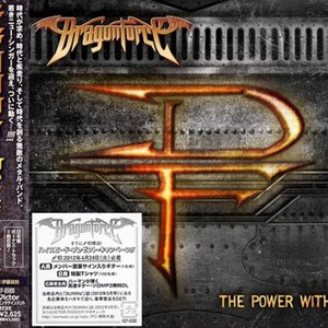 DragonForce альбом The Power Within (Special Edition)
