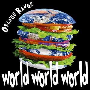 ORANGE RANGE альбом world world world