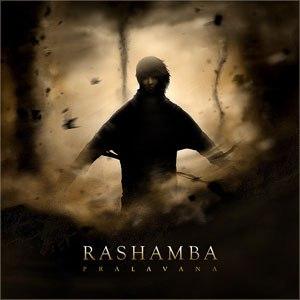 Rashamba альбом Pralavana