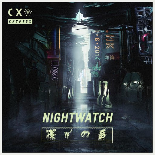 Cryptex альбом Nightwatch