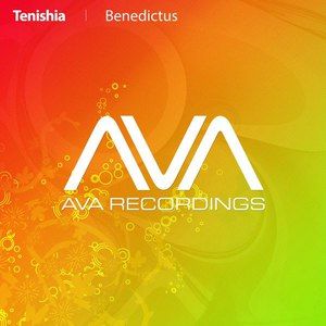 Tenishia альбом Benedictus