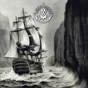 Lacrimosa альбом Echos