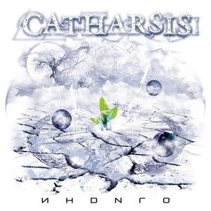 Catharsis альбом Индиго