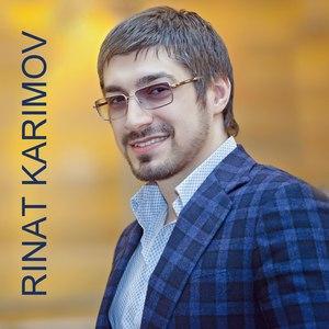 Ринат Каримов альбом Даргинские Песни