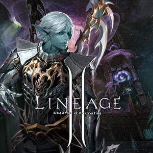 Bill Brown альбом Lineage 2 - Chaotic Chronicle