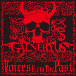 GALNERYUS альбом Voices From The Past