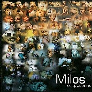 Milos альбом Otkrovenno