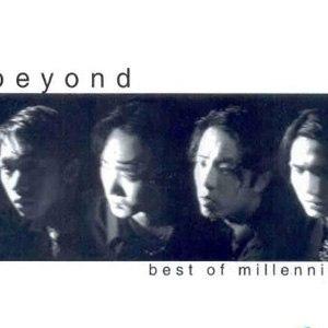 Beyond альбом Best Of Millennium