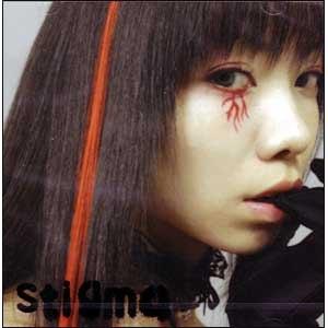 Yousei Teikoku альбом Stigma
