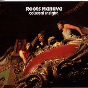 Roots Manuva альбом Colossal Insight