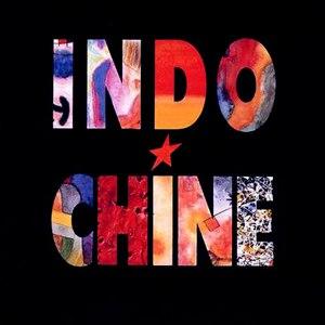 Indochine альбом Le Baiser