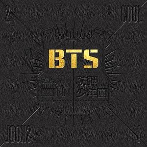 방탄소년단 альбом 2 Cool 4 Skool