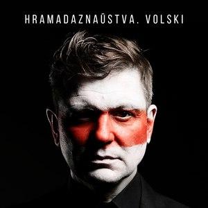 Лявон Вольскі альбом Hramadaznaŭstva