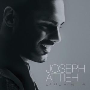 Joseph Attieh альбом Chou Beteamel Bel Nas
