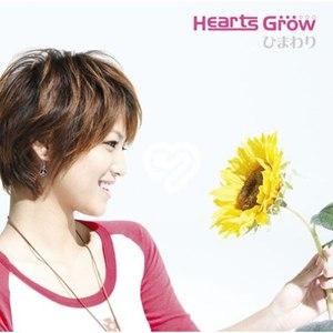 Hearts Grow альбом ひまわり