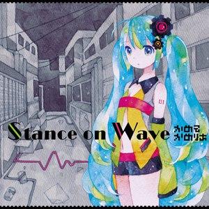 かめりあ альбом Stance on Wave