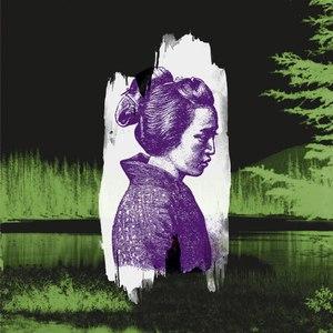 Forest Swords альбом Dagger Paths E.P.