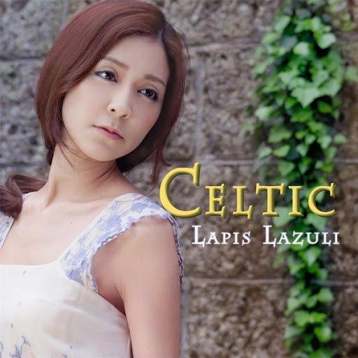 Lapis Lazuli альбом Celtic