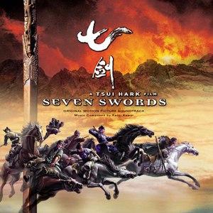 川井憲次 альбом Seven Swords