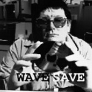 Theodor Bastard альбом Wave Save