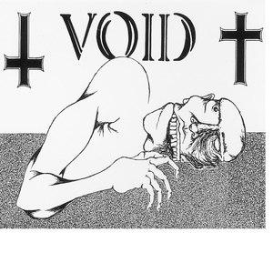 Void альбом Side B