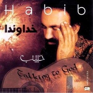 Habib альбом Talking to God