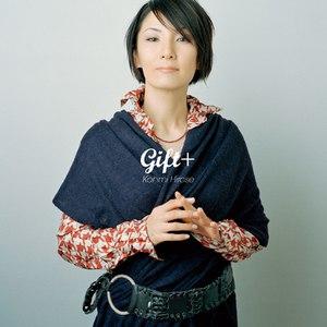 広瀬香美 альбом GIFT+